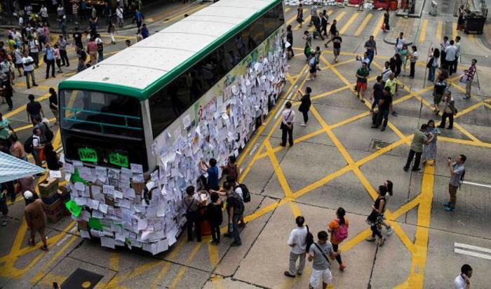 Вр время протеста в Гонконге 30 сентября 2014.