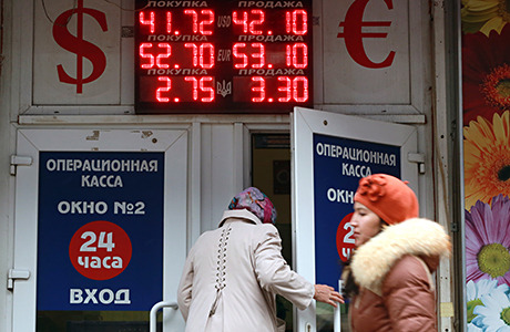 В «мусорную» яму не скатились. Суверенный рейтинг России остался на инвестиционном уровне