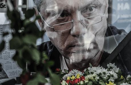 Реакция власти на убийство Немцова. «Истерике с «пятой колонной» дан задний ход»