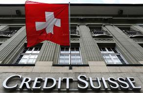 Клиентские налоги обошлись Credit Suisse в 2,5 млрд долларов