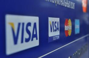 Госдума снизит требования к Visa и MasterCard