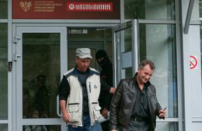 Дорогая санация Мособлбанка. Когда начнут наказывать банкиров