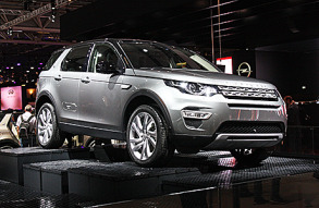 Land Rover Discovery Sport: первая ласточка новой линейки