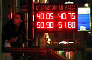 Гибкий рубль, умеющий держать равновесие. Минфин рассказал о своих ожиданиях