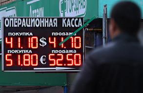 Несколько миллиардов в помощь. Рубль будут спасать валютными аукционами