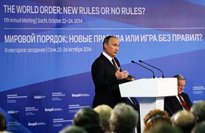Античные мудрости и русские поговорки. Путин выступил на форуме «Валдай»