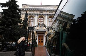 Рубль продолжает укрепление. Ставка на межбанке выросла до исторических максимумов
