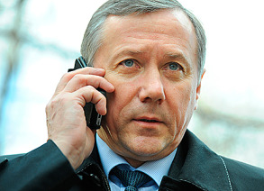 Фото: bfm.ru