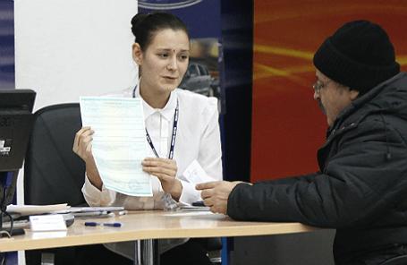 http://m1-n.bfm.ru/news/maindocumentphoto/2014/04/23/osago.tass_1.png