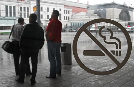 http://m1-n.bfm.ru/news/maindocumentphoto/2014/05/29/smoking_1.png