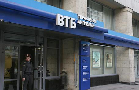Банк ВТБ отказывается раскрывать данные американцев