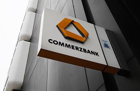 Претензии к Commerzbank как предупреждение отрасли