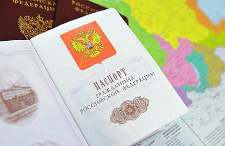 http://m1-n.bfm.ru/news/maindocumentphoto/2014/08/04/passport_1.png
