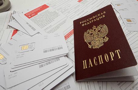 http://m1-n.bfm.ru/news/maindocumentphoto/2014/10/07/passport_1.png