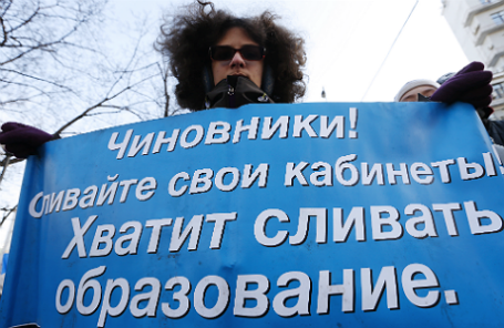 Москва. 25 октября. Участник митинга в защиту бесплатного образования на Лермонтовской площади.