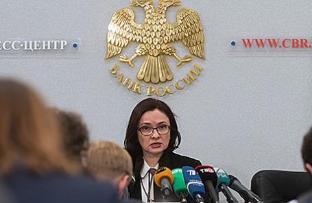 http://m1-n.bfm.ru/news/maindocumentphoto/2014/12/16/nabi.jpg