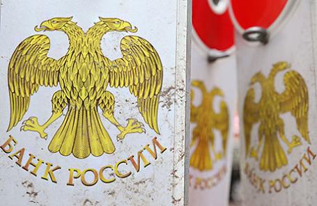 Банк России снизил ключевую ставку до 12,5%
