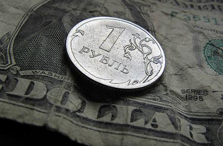 ЦБ России будет выкупать до $200 млн в день. Рубль пошел вниз