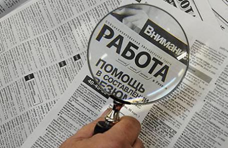 http://m1-n.bfm.ru/news/maindocumentphoto/2015/06/17/rabota.jpg