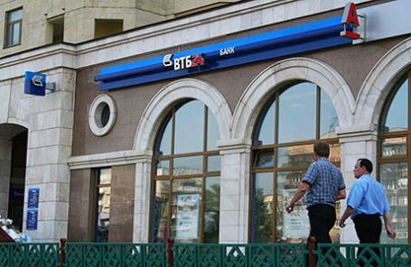 Банку ВТБ 24 получилось оспорить решение суда опересчете валютной ипотеки