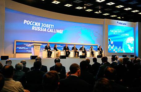 Костин: в России кризиса нет