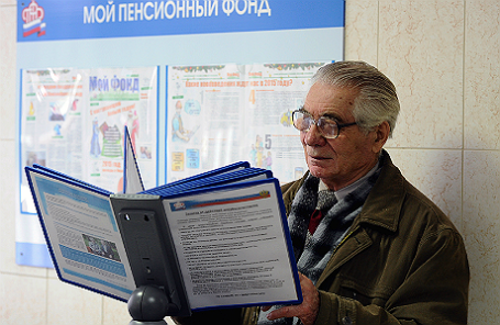 http://m1-n.bfm.ru/news/maindocumentphoto/2015/10/28/tass_10070212.png