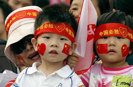Китай: «одна семья — два ребенка»