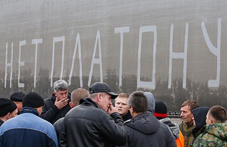 Массовая акция протеста дальнобойщиков в Ростове-на-Дону.