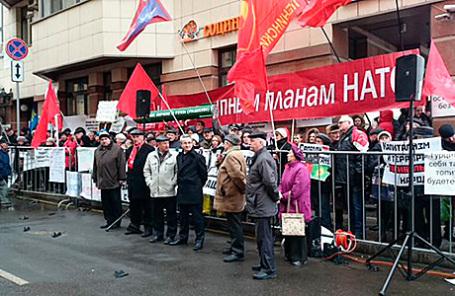 Митинг у посольства Турции в Москве