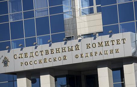 http://m1-n.bfm.ru/news/maindocumentphoto/2015/11/30/sk.png