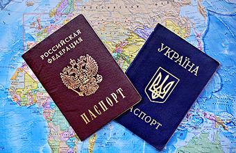 Замкнутый круг. Крымчанам не выдают шенгенские визы