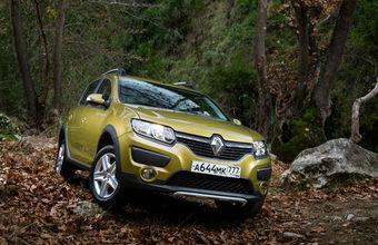 Renault Sandero Stepway: антикризисное решение ценой всего 7 200 евро