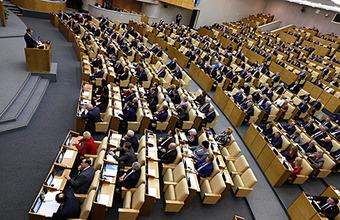 Председатель Госдумы Нарышкин заговорил о начале объединения России и ЕС
