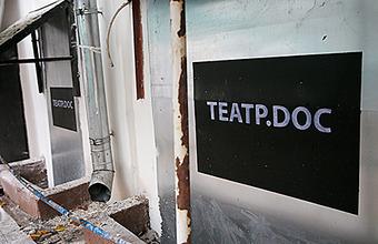 «Театр.doc», показавший «Болотное дело», опять оставили без помещения