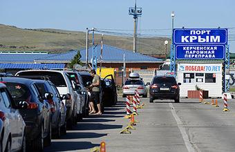 Чем живет новый Крым: спецрасследование