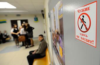 Спор о запрете на прием в школу детей без регистрации дошел до Верховного суда