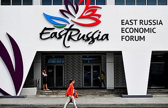 Накануне ВЭФ. Как Владивосток готовится к форуму