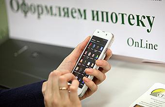 Россияне не чувствуют тревогу и набирают кредиты