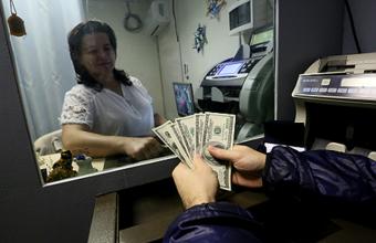 Чем рискуют те, кто хочет продать доллары сегодня