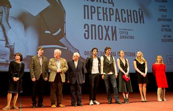 120-летие Есенина, новый фильм Говорухина и грузинские застолья. Афиша выходных 3-4 октября