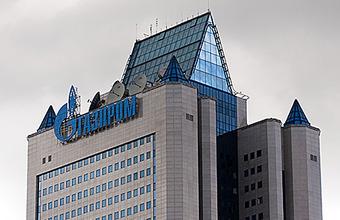 НДПИ для «Газпрома» поднимут — бюджету нужно 100 млрд