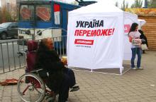 ЦИК РФ подведет итоги мониторинга украинских выборов до 10 ноября