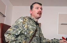 Алиби для России. Стрелков сделал сенсационные заявления