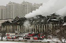 Крупнейший пожар в здании библиотеки ИНИОН РАН: угроза обрушения сохраняется