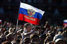 На Украине грозят штрафом людям, называющих РФ Россией