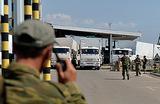 В Луганске идет раздача российской гуманитарной помощи
