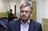 Басманный суд не отпустил замглавы Ростуризма на поруки Никите Михалкову