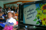 Гаджеты в школу: браслет, микрофон и даже мини-принтер