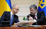 «Мы, украинцы, европейская нация». Рада и ЕС ратифицировали соглашение об ассоциации