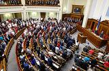 Русский язык и своя милиция. Рада поддержала особый статус ДНР и ЛНР